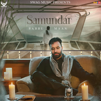 Samundar Song Cover