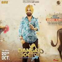Yes Or No  Dangar Doctor Jelly  Song Cover