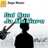 Gal Sun Ja Mutiare Song Cover