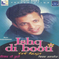 Ishq Di Booti Song Cover