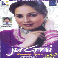 Jugni Song Cover