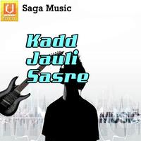 Kadd Jauli Sasre Song Cover