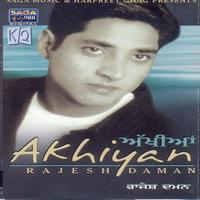 Akhiyan Song Cover