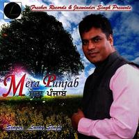Mera Punjab Song Cover