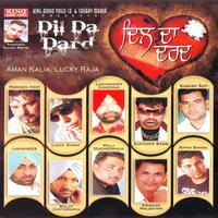 Dil Da Dard Song Cover