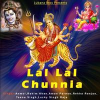 Lal Lal Chunnia Song Cover