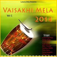 Vaisakhi Mela 2014 Vol. 1 Song Cover
