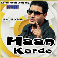 Haan Karde Song Cover