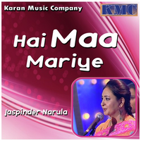 Hai Maa Meriye Song Cover