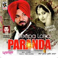 Paranda Song Cover