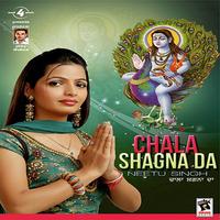 Chala Shagna Da Song Cover