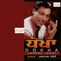 Dhokha Song Cover