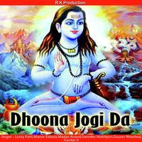 Dhoona Jogi Da Song Cover