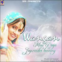Wangan Song Cover