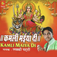 Kamli Maiya Di Song Cover