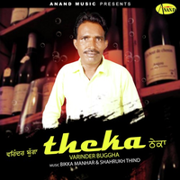 Theka Song Cover