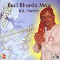 Jholi Bhardo Maa Song Cover