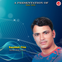 Sandesh Film Song Cover