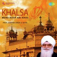 Khalsa Mero Roop Hai Khas Song Cover