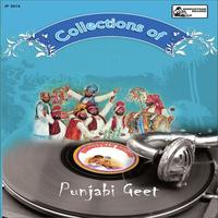 Punjabi Geet Vol-6 Song Cover