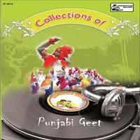 Punjabi Geet Vol-7 Song Cover