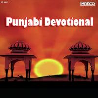Punjabi Devotional - Vol-3 Song Cover