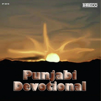 Punjabi Devotional - Vol-4 Song Cover