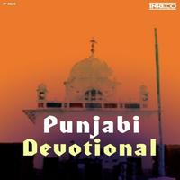 Punjabi Devotional - Vol-6 Song Cover