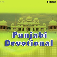 Punjabi Devotional - Vol-8 Song Cover