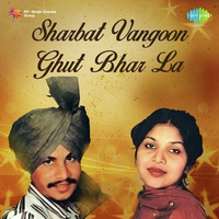 Sharbat Vangoon Ghut Bhar La Song Cover
