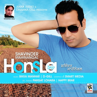 Honsla Song Cover