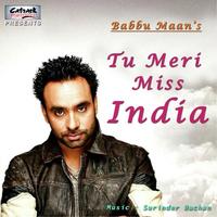 Tu Meri Miss India Song Cover