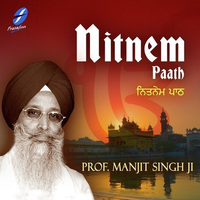 Nitnem Paath Song Cover