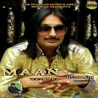 Maan Watnada Song Cover