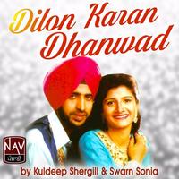 Dilon Karan Dhanwad Song Cover