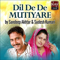 Dil De De Mutiyare Song Cover