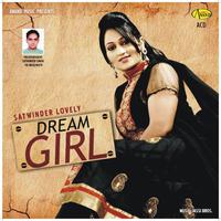 Dream Girl Song Cover