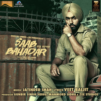 Saab Bahadar Song Cover