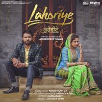 Lahoriye Song Cover
