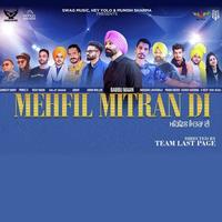Mehfil Mitran Di Song Cover