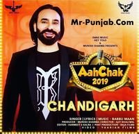 Chandigarh Aah Chak 2019 Song Cover