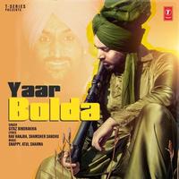 Yaar Bolda Gitaz Bindrakhia mp3 song