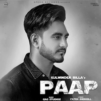 Paap Song Cover