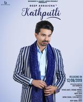 Kathputli Song Cover