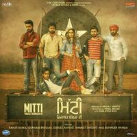 Mitti Virasat Babbaran Song Cover