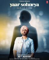 Yaar Sohneya Song Cover