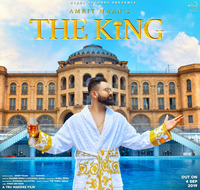 The King Song Cover
