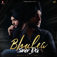 Bhulea Sver Da Song Cover