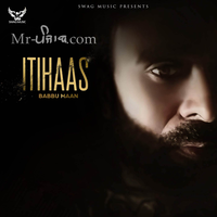 Itihaas Song Cover