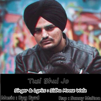 Tusi Bhul Jo Song Cover